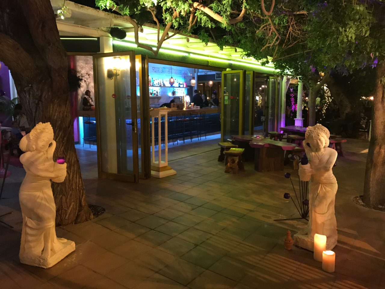 Indian Restaurant Bar Entrence With Lights At Night